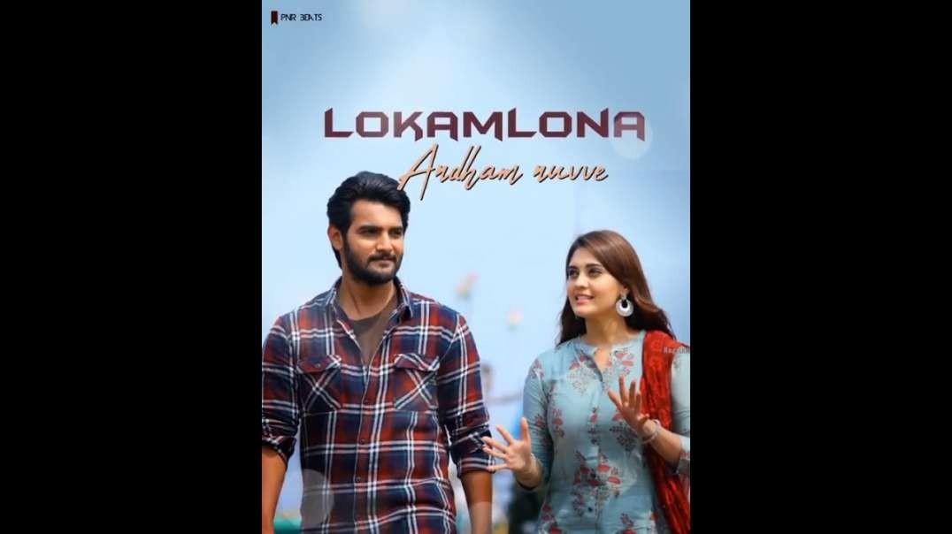 Oke Oka Lokam Nuvve Telugu Song WhatsApp Status Video | Love Song WhatsApp Status