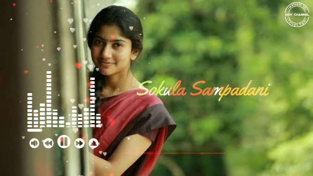 Telugu Bgm Ringtones | Telugu WhatsApp Status Videos | Latest Bgm Ringtones Free Download