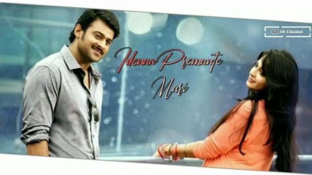 Mirchi Movie Love Song Telugu WhatsApp Status | Prabhas Status Videos Free Download