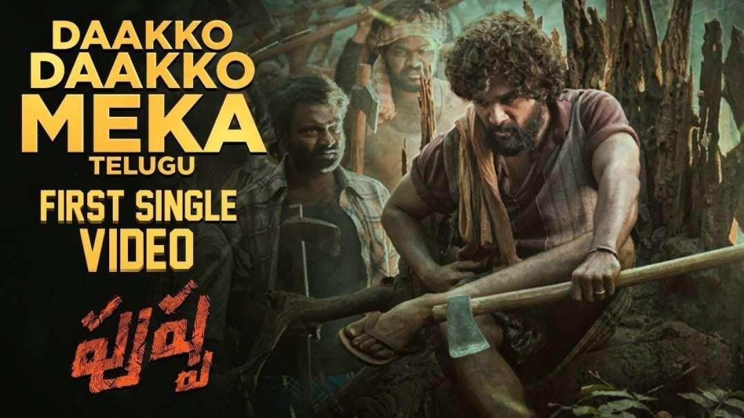 Daakko Daakko Meka Song Status Video | Pushpa Allu Arjun Status Video | Pushpa Songs Status Video
